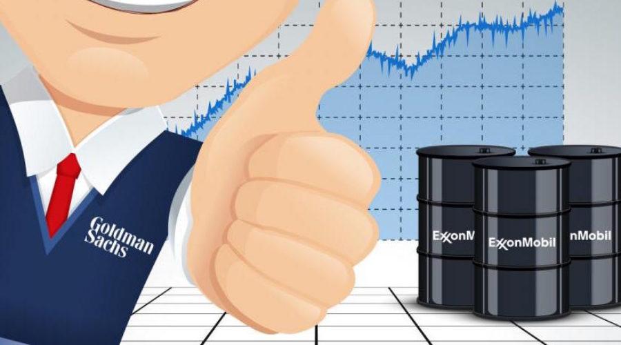 Keep an eye on ExxonMobile & Goldman Sachs