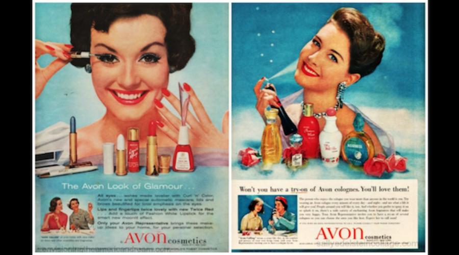 Cosmetic Digital Lead!